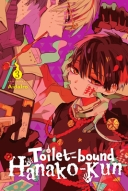 J - Toilet Bound Hanako Kum T3